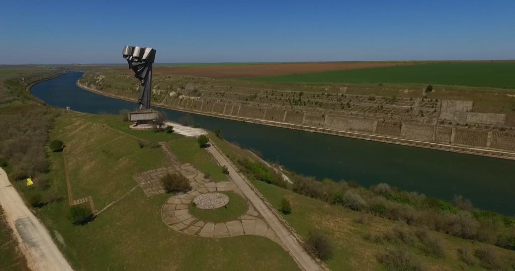 monument straja