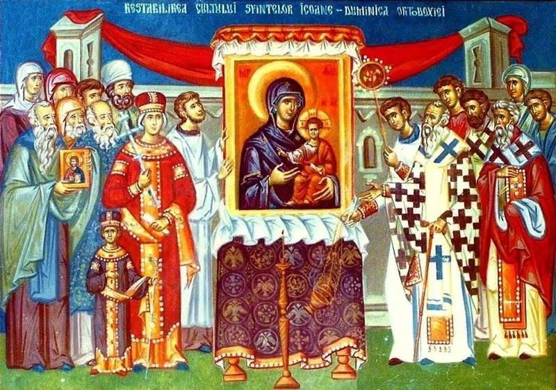 arhiepiscopia icoana