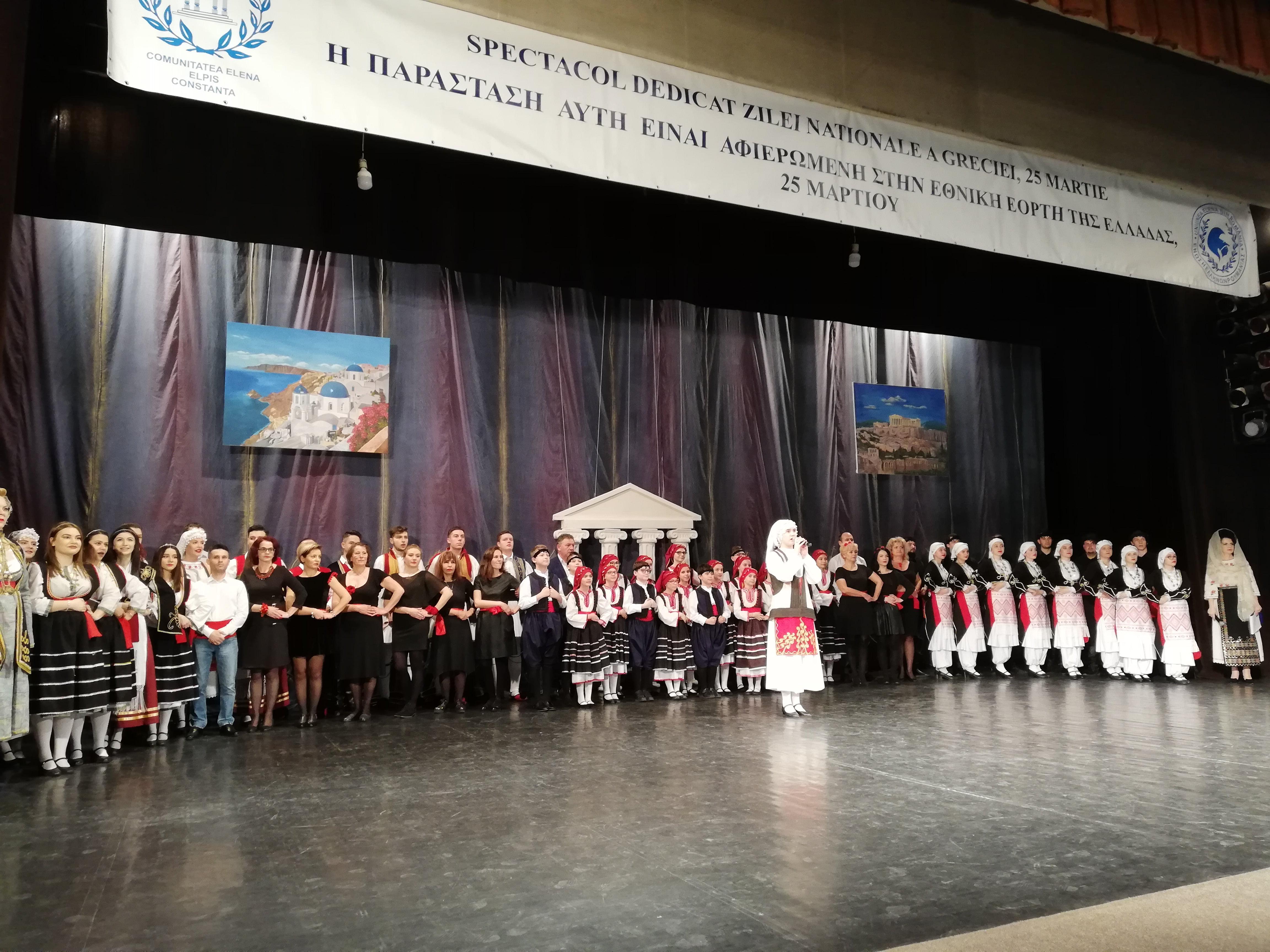ziua greciei elpis