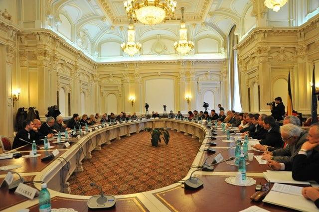 comisia de aparare camera deputatilor parlament
