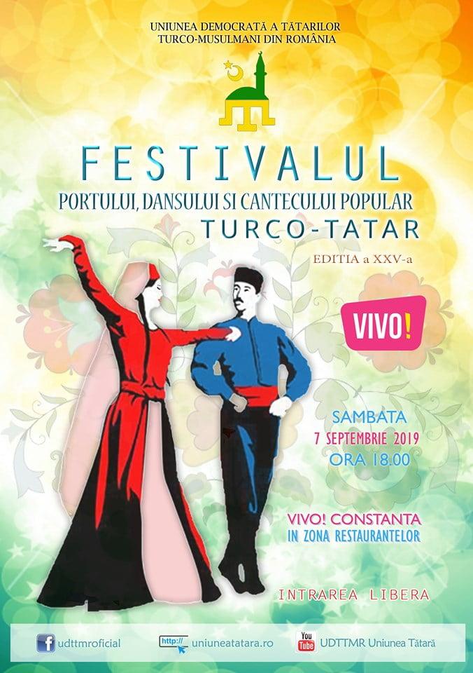 afis festival 2019