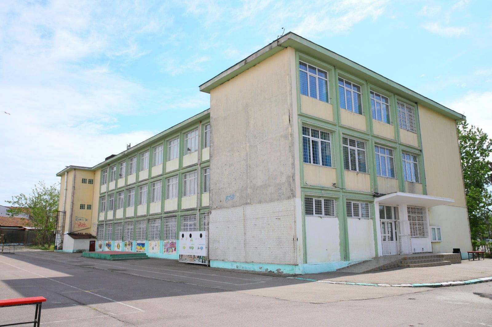 scoala 17