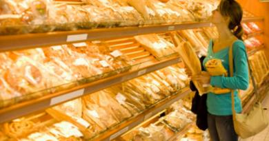 paine ambalata