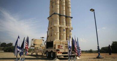 rachete israel arrow 4