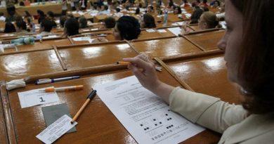 concurs examen magistratura