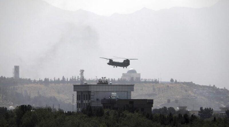 elicopter afganistan