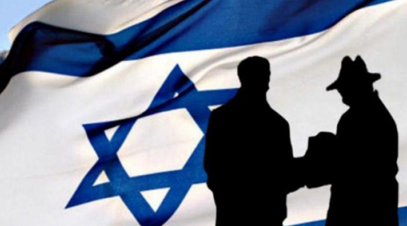 mossad spioni israel